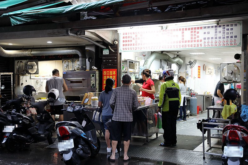 家香豆漿店北醫商圈吳興街菜市場人氣早餐50