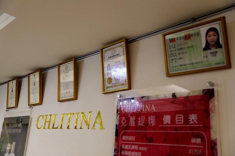 台北士林做臉按摩SPA會館CHLITINA克麗緹娜012