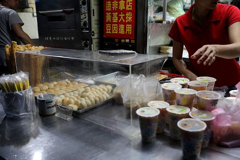 家香豆漿店北醫商圈吳興街菜市場人氣早餐15