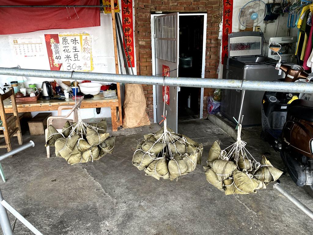 彰 化秀鳳肉粽