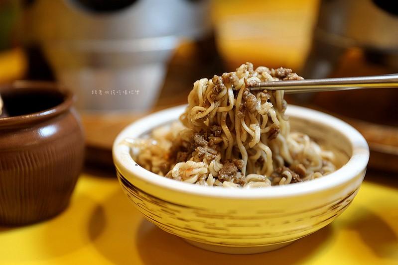 口吅品麻辣臭豆腐平價牛排複合店通化臨江夜市32