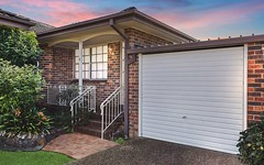5/56 St Georges Road, Bexley NSW