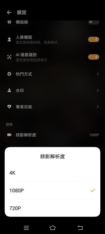 Screenshot_20201015_160435