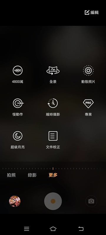 Screenshot_20201015_160411