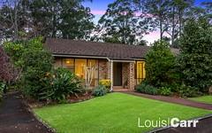2/8-10 Casuarina Drive, Cherrybrook NSW