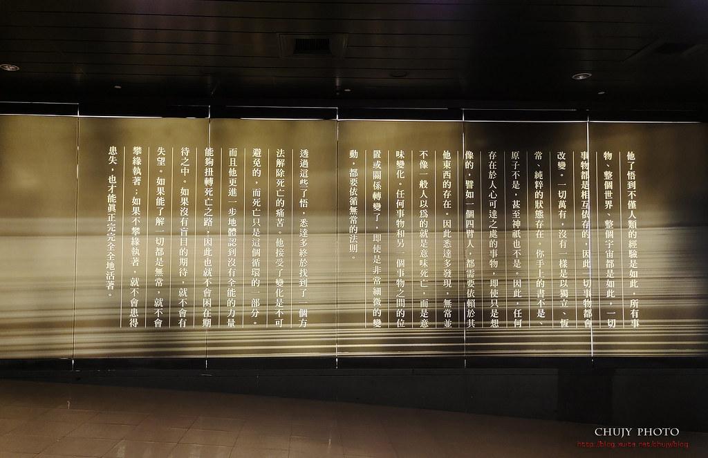 (chujy) vivo X50 Pro 微雲台黑科技展現穩實力 - 124
