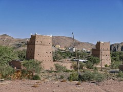 Old houses near Najran