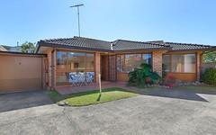 6/581 Bunnerong Road, Matraville NSW