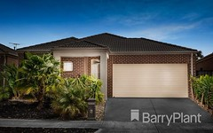 5 Donnelly Circuit, South Morang VIC