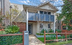 4 Caddies Boulevard, Rouse Hill NSW
