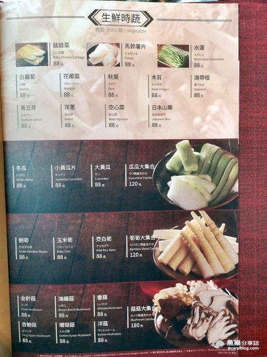 【台北信義】麻辣45|全台最高 九宮格和牛重慶麻辣鍋 @魚樂分享誌
