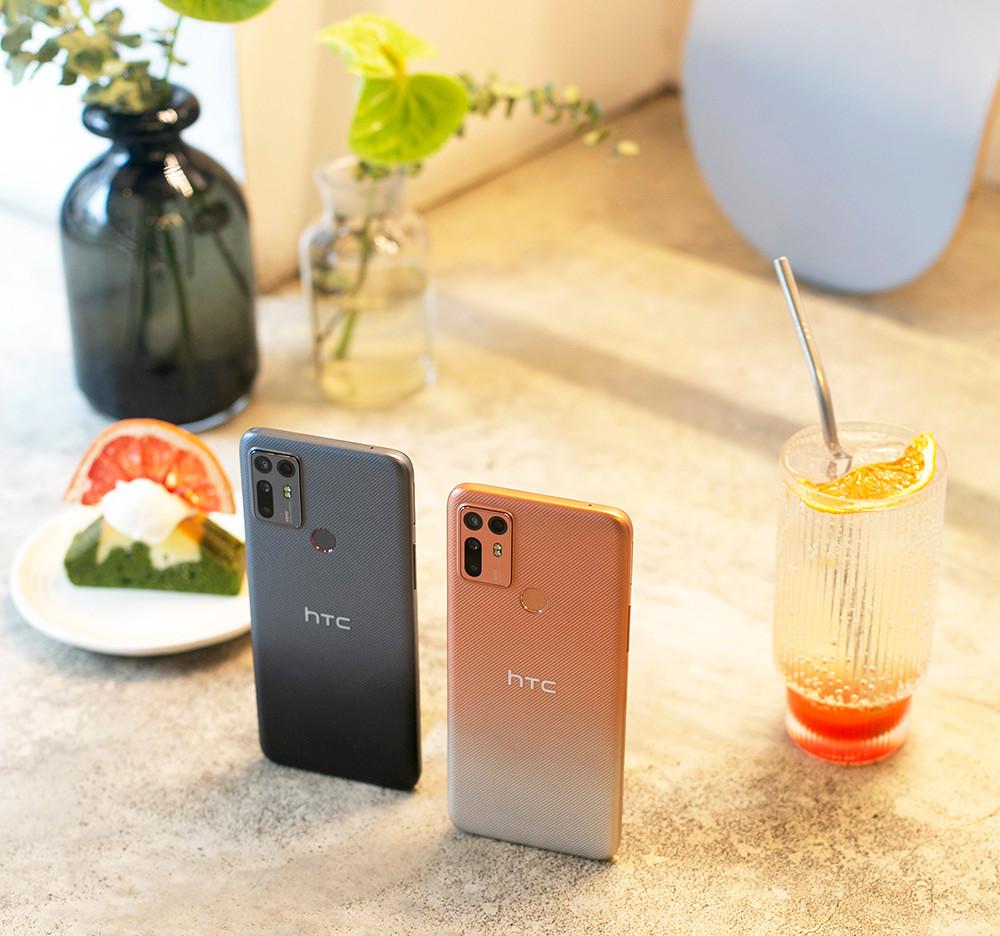 HTC新聞圖檔(HTC-Desire-20+-Lifestyle產品照2)