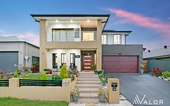 90 Donovan Boulevard, Gregory Hills NSW