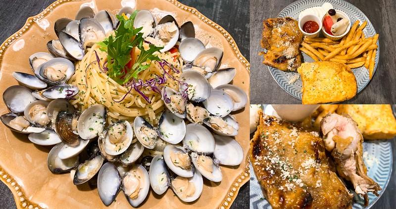 【台南美食】漫漫弄 南區巷弄內~ 生意很好的老宅餐廳!早午餐、義大利麵、下午茶、咖啡廳!