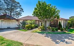231 Seven Hills Road, Baulkham Hills NSW