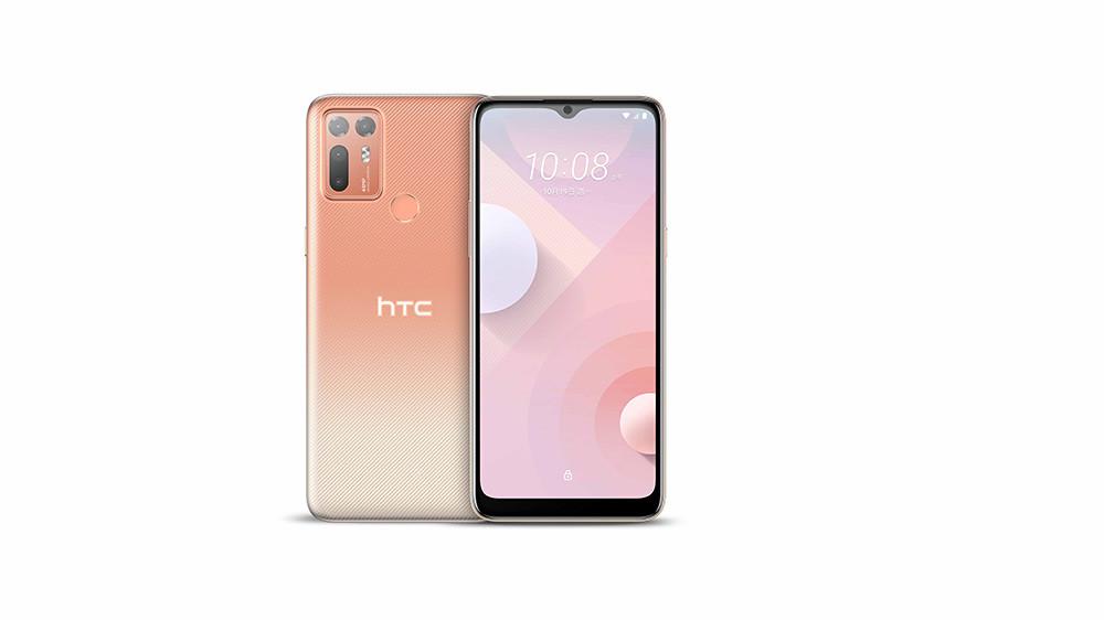 HTC新聞圖檔(HTC-Desire-20+產品圖_晨曦橘Sunrise_Orange)