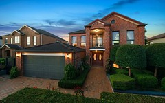 17 Malvern Road, Glenwood NSW