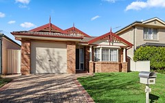 33 Woodlake Court, Wattle Grove NSW