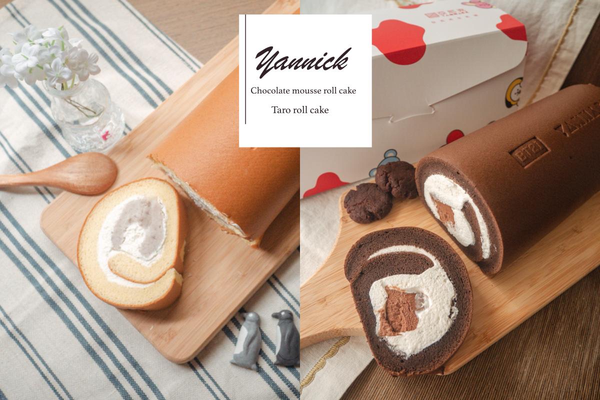 石牌美食|亞尼克生乳捲|全新口味X巧克力雪糕生乳捲。門市限定X鮮芋奶霜生乳捲