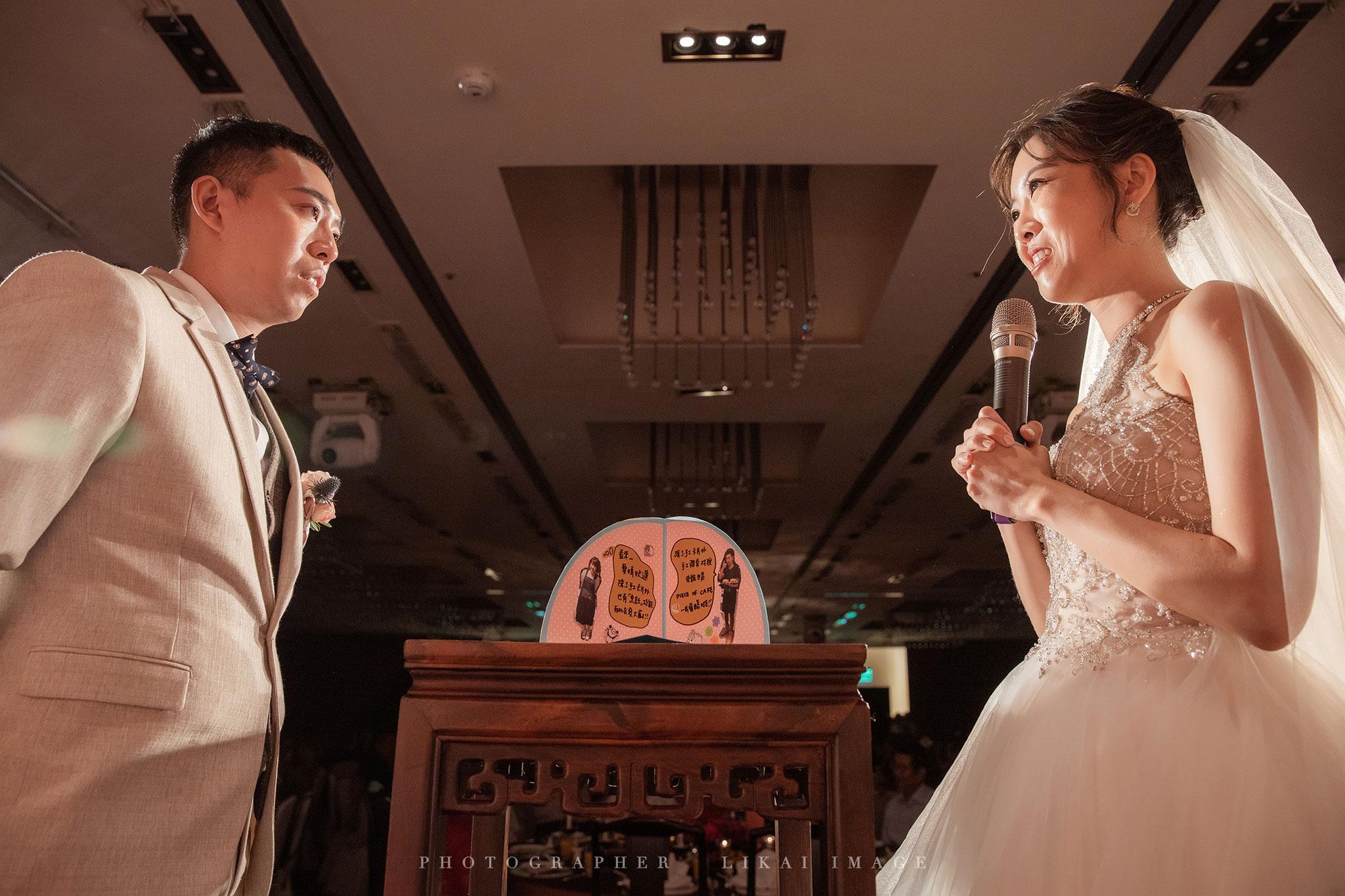 婚禮紀錄 - Nellie & Nono - 故宮晶華