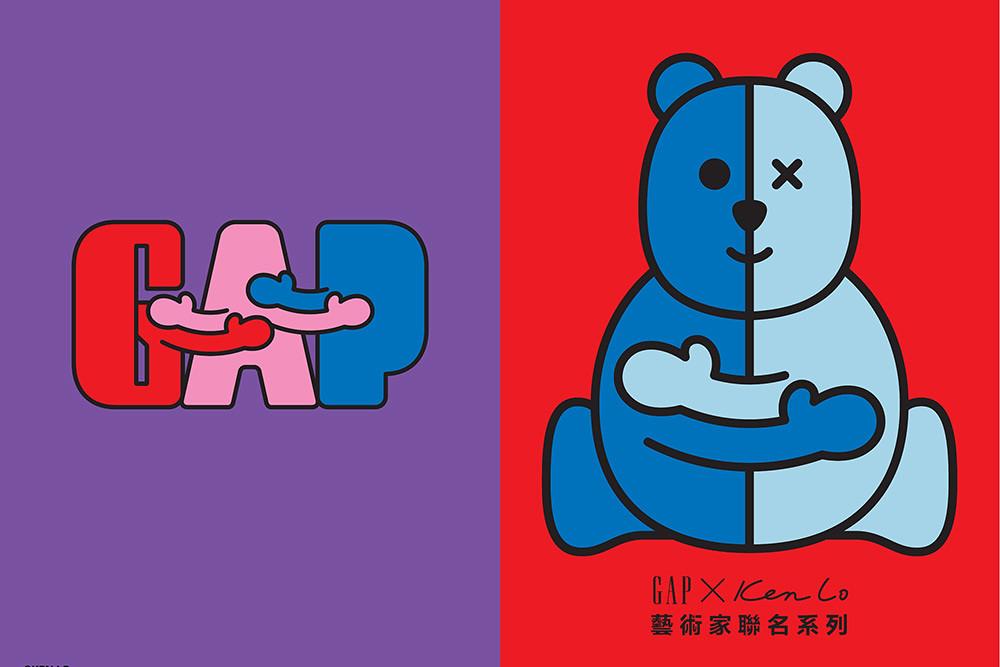 gap 201022-1