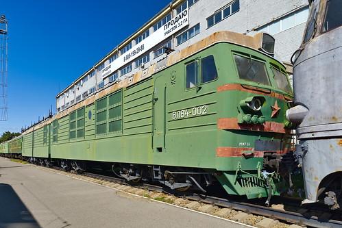Rostov-on-Don 11 ©  Alexxx Malev