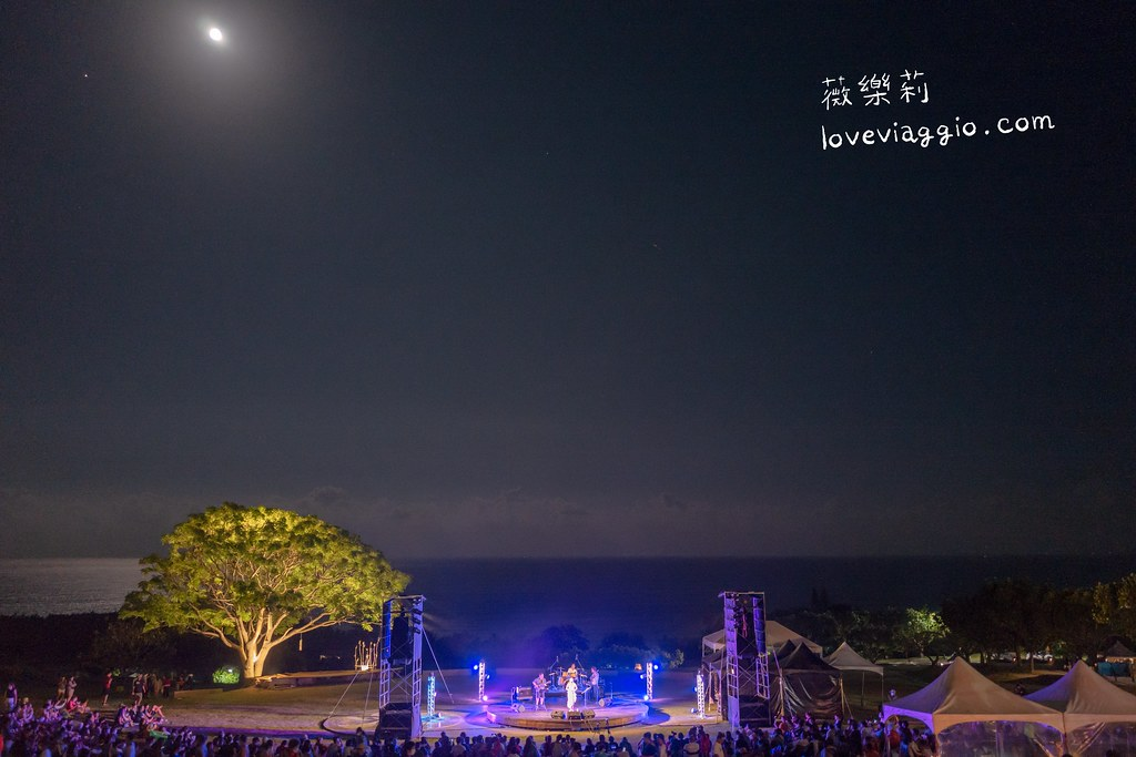 【台東 Taitung】都歷東海岸遊客中心 徜徉草地與海景.月光海音樂會 @薇樂莉 Love Viaggio | 旅行.生活.攝影