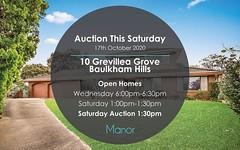 10 Grevillea Grove, Baulkham Hills NSW