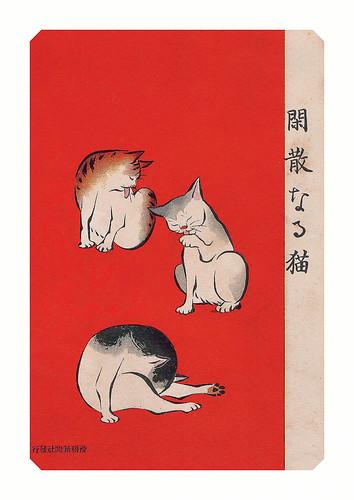 22-Affiche // A3 // Quiet Cats