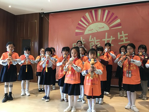 2020: China - International Day of the Girl Child