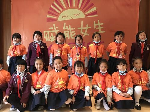 2020: China - International Day of the Girl Child