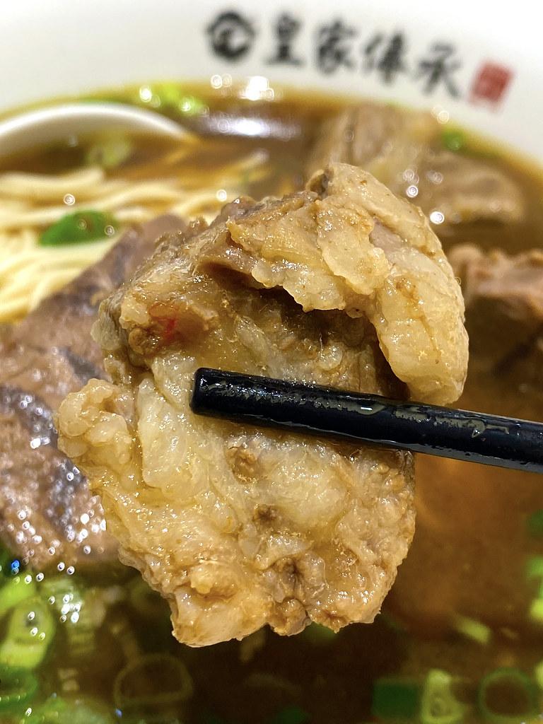 板橋皇家傳承牛肉麵