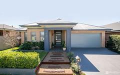 4 Killuna Way, Jordan Springs NSW