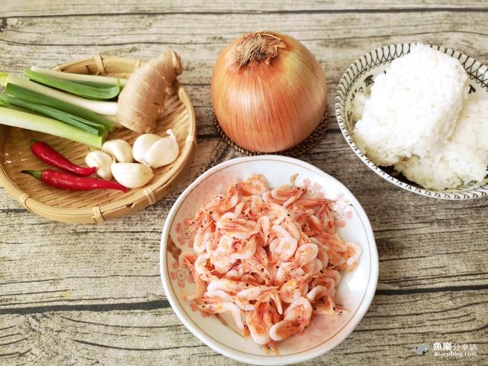 【宜蘭】食育酷樂園|溪和水產 宜蘭三寶 美小卷、魩仔魚、櫻花蝦 @魚樂分享誌