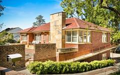 14 Yattenden Crescent, Baulkham Hills NSW