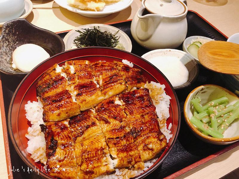 中山 鰻魚飯-濱松屋-日本料理-鰻魚定食-林森北路-條通美食-菜單