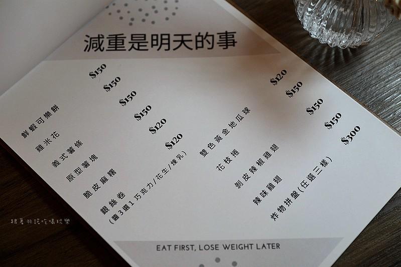 板橋江子翠W2 Cafe不限時咖啡廳網友下午茶餐廳209