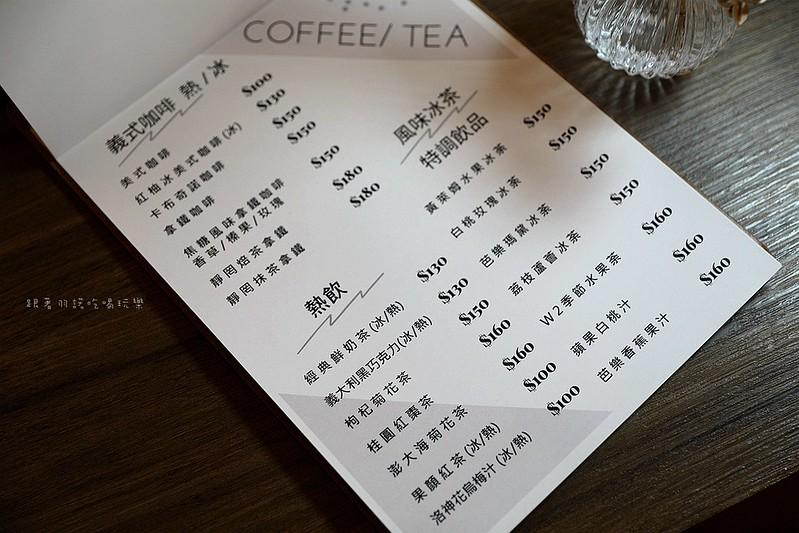 板橋江子翠W2 Cafe不限時咖啡廳網友下午茶餐廳207