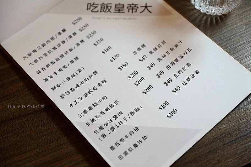 板橋江子翠W2 Cafe不限時咖啡廳網友下午茶餐廳206
