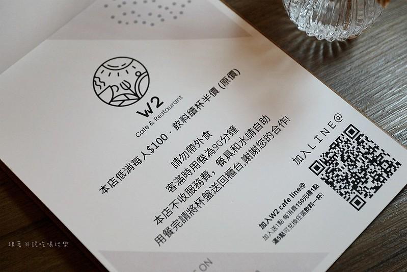 板橋江子翠W2 Cafe不限時咖啡廳網友下午茶餐廳205