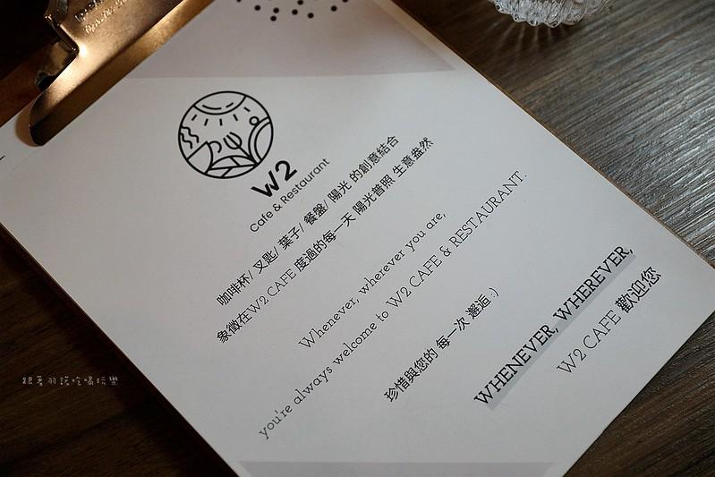 板橋江子翠W2 Cafe不限時咖啡廳網友下午茶餐廳204