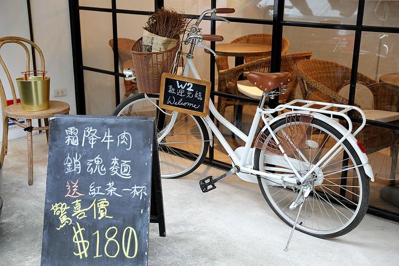 板橋江子翠W2 Cafe不限時咖啡廳網友下午茶餐廳202