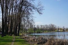 Lake Bubanj in Kragujevac
