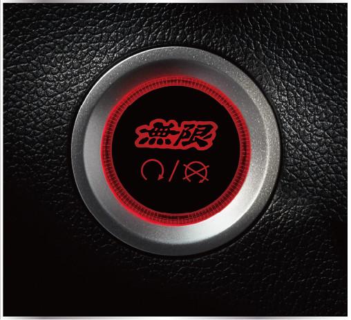 Honda 201102-9