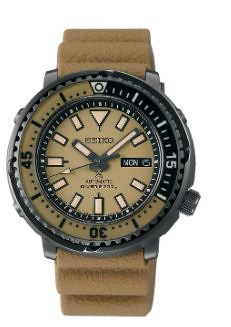 Seiko Prospex Diver | Shopping In Japan