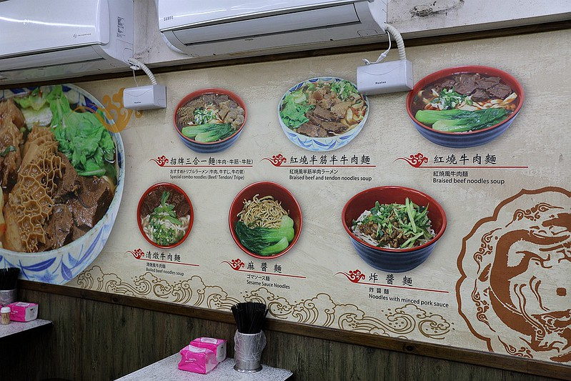 伍柒玖牛肉麵飯館台北東區延吉街CP值牛肉麵08