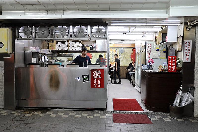 伍柒玖牛肉麵飯館台北東區延吉街CP值牛肉麵32