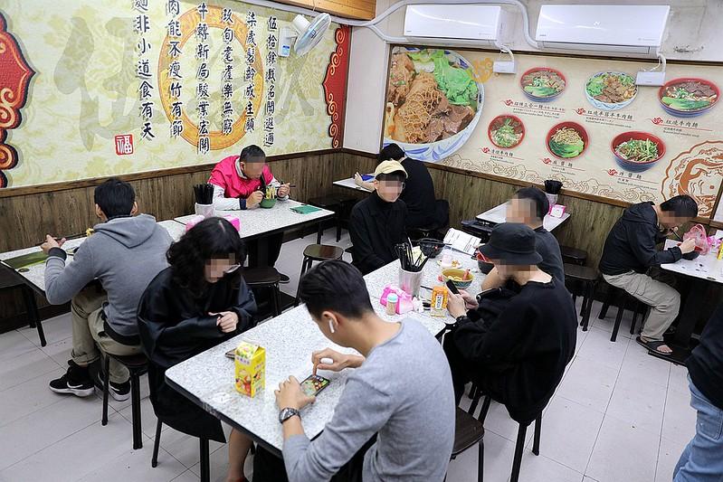 伍柒玖牛肉麵飯館台北東區延吉街CP值牛肉麵27