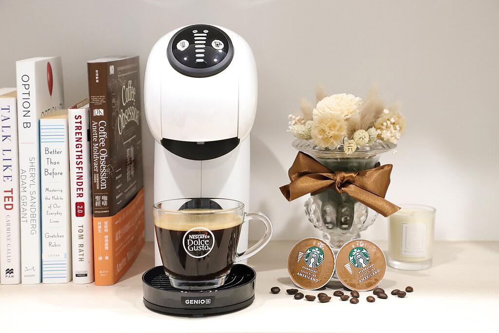 1.雀巢多趣酷思膠囊咖啡機 GENIO S 新上市,最迷你自動機款 、機身僅11公分寬。