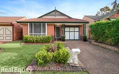 2 Gatley Court, Wattle Grove NSW